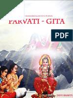 Shri Parvati gita