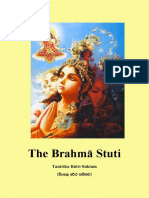 The Brahmā Stuti