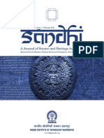 SandHI Journal Feb 15
