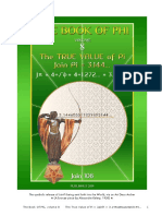 The Book of Phi (Vol 8)