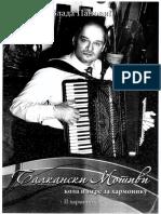 Vlada Panovic Narodna Kola Harmonika 2