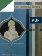Master Tara Singh Souvenir (1981)
