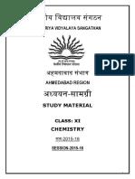 2015-16_class_xi_chemistry_study_material.pdf
