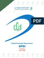 Sfda Guide