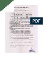 admission_notice.pdf