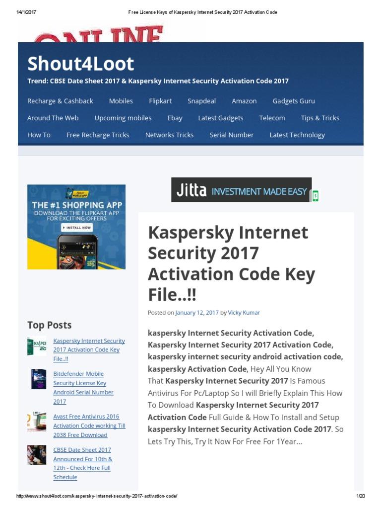 kaspersky antivirus 2017 serial key free