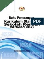 04 Buku Penerangan KSSR Semakan 2017.pdf