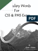 Vocabulary Notes for CSS & PMS Exam