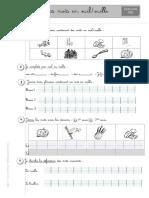 خصيات رؤى.pdf