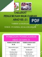 pdpabad21-teras-170502021247