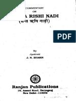 Nadi of the Saptarishis
