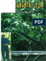 OTTRAI VAIKOL.pdf