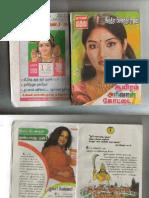 Aayiram Arivaal Kottai (tamilnannool.com).pdf