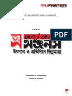 A_case_study_of_a_successful_Small_Busin.pdf