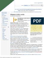 Alfabetul Chirilic Român - Wikipedia