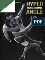 Shueisha - Hyper Angle - Muscle Battle