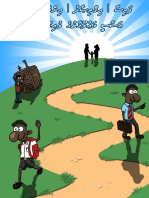 Financial-Planning-Booklet.pdf