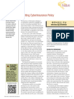 Auditing Cyberinsurance Policy