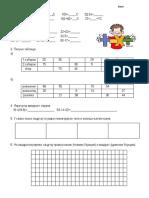 inicijalnitest3rmat.pdf