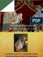 Sri Damodarashtakam
