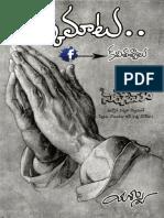 OkkaMaataKavitatvaalu-free_KinigeDotCom.pdf