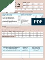 SBI-SME-CAForm_New.pdf
