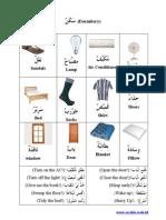 Mufradat Dormitory
