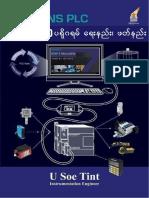 2300. Siemens PLC S7-200