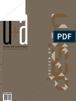 DA_2014-2015