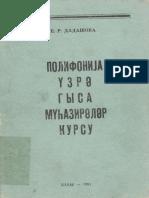 014-Polifoniya_uzre_qisa_muhazireler_kursu_-(kiril)(31.059KB)