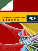 OAPS_2017_FST_003.pdf