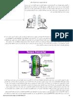 4_388388403609076788.pdf