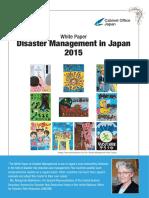 WP2015_DM_Full_Version.pdf