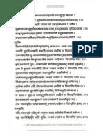 Shree Kalika Ashtakam
