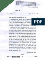 GPSC PAPER 2.pdf