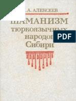 Shamanizm Tyurkoyazychnyh Narodov Sibiri RuLit Me 454272