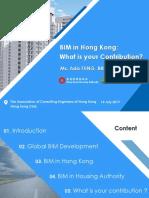 20170714 (ACEHK Breakfast Talk)_Ada Fung