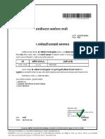 Dahiphale Ganpati Sukhdev Ilovepdf Compressed
