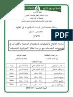 gestion-production-qualite-services-modele-goal-programming.Doc.pdf