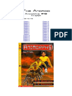 Animorphs #10 - The Android