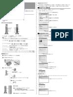 Manual_BBR-4HG_TW.pdf