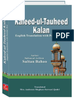 Kaleed ul Tauheed Kalan (The Key of Divine Oneness (Detailed))