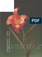 Livro Origami 03.pdf
