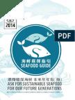 WWF HK Seafood Guide