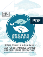 WWF HK Seafood Guide
