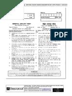MAT Paper Code 13 15 v2 17