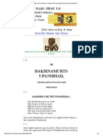Meaning - Dakshinamurti Upanishad