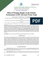 Seismic Performance of Water Tank SAP2000