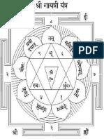 gayatri-yantra.pdf