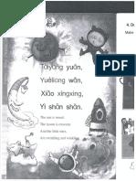 Childrens Book 22monkey King22